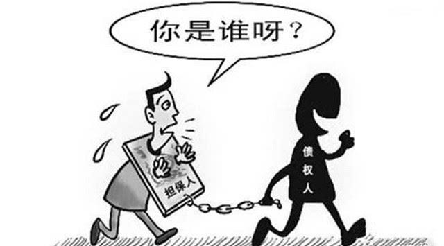 动漫 简笔画 卡通 漫画 手绘 头像 线稿 640_355