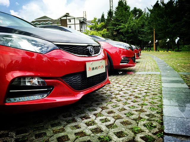 长安逸动XT RS 这才是值得一开的中国品牌轿车高清图片
