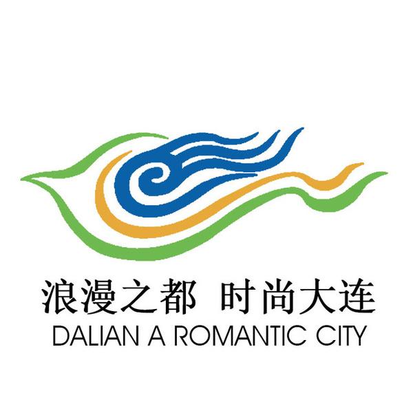 【本市文旅】大連文化走出去:大連博物館藏遼南皮影藝術展春節期間亮相泉州