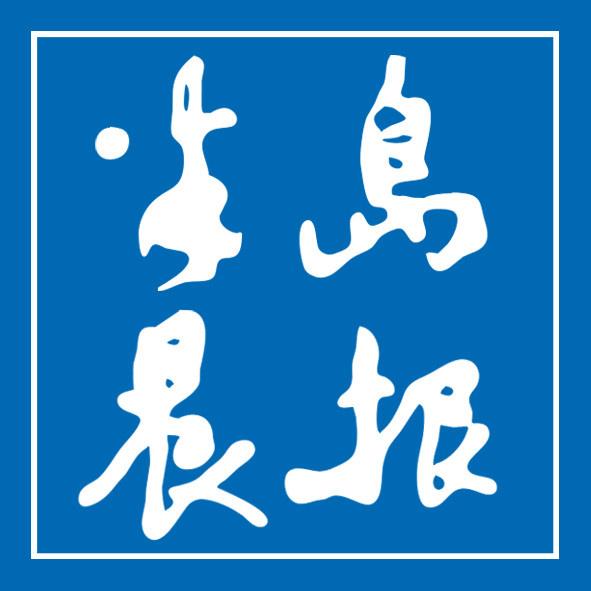 遼寧省教育廳發布重要信息|新聞日志