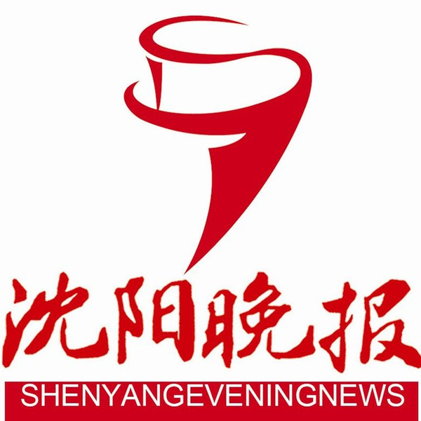 大变化��刚刚��辽宁省高考改革方案公布��