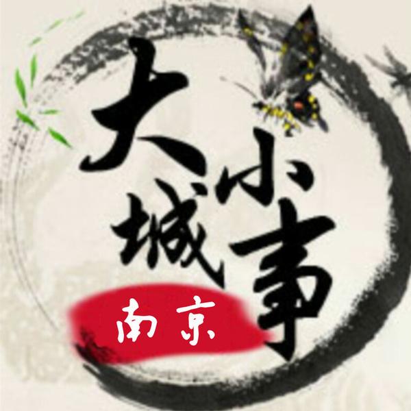 推荐餐厅: 南农烧鸡,小四川菜馆,云南特色米线,东北飘香园,重庆酸菜