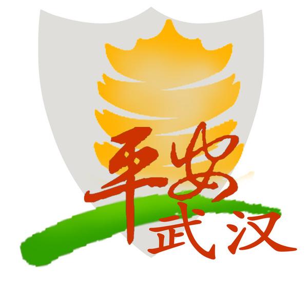 ��江城警讯��翻开警察的前世今生