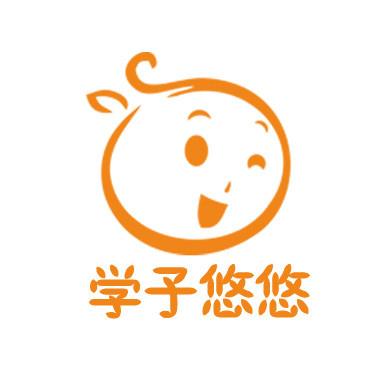 """香港不需要""""廢青"""""""