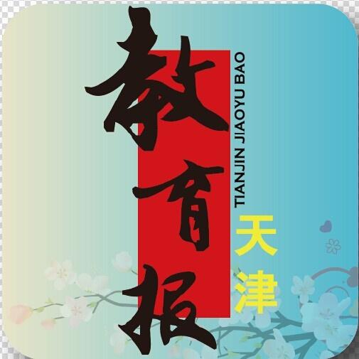 """南開中學:俊采星馳,可謂""""津城名片""""!"""