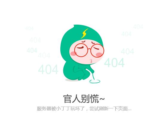"""""""韋博英語""""陷大量門店倒閉傳言,溫州兩家機構目前如何?"""