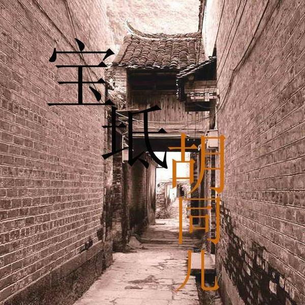 落户宝坻?#24515;?#20123;优势��天津高考优势能维持多少年��