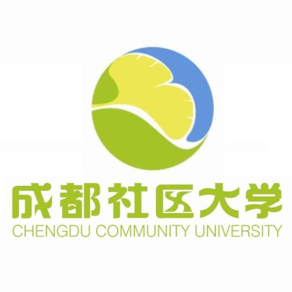 活动 | 锦江区社区教育学院举办假期儿童心理辅导活动