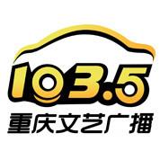 """2019""""中國百強中學""""排名發布!重慶3所中學上榜!"""