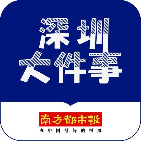 深圳中考要考游泳,多數學校無泳池成硬傷,家長吐槽誰出錢?