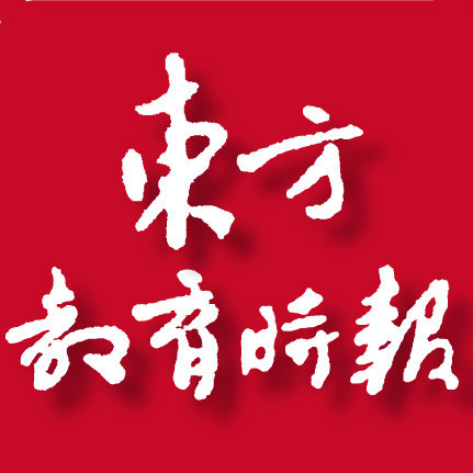 重磅!2020年上海市普通高校艺术体育类专业招生实施办法公布