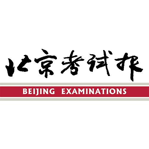 ��高考改变中国��葛小峰��不让一个心灵受委屈