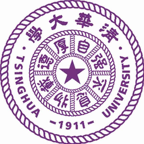 新生代表張琳在清華大學2019級研究生開學典禮上的發言 | 夢逐真知,悉力同行