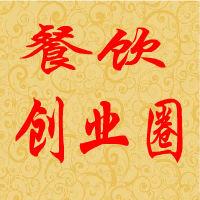 4月12日 | 连锁经营特许招商体系��店铺体系��标准化手册一次性学会��
