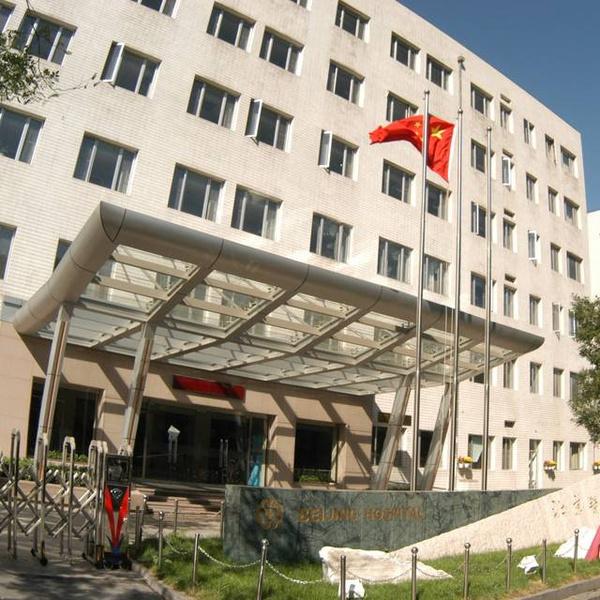 北京医院心血管外科联合外科ICU完成院内首例体外膜肺氧合植入操作