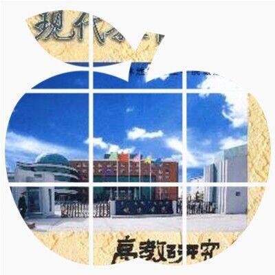王文斌 李民:外語教育屬于什么學科?——外語教育學構建的必要性及相關問題探析