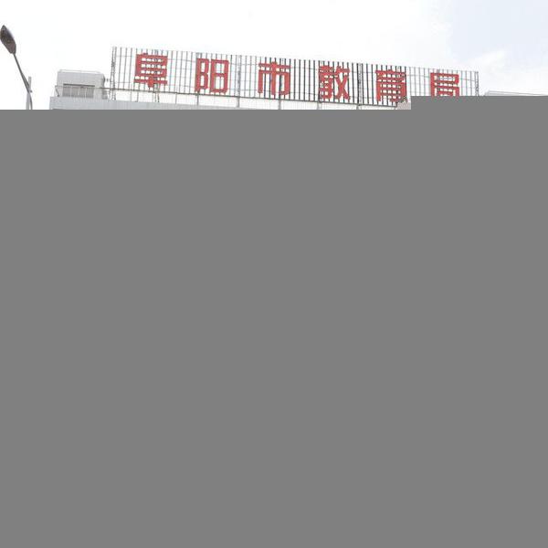 【教育资讯】颍东区2020年中考体育考试安排早知道