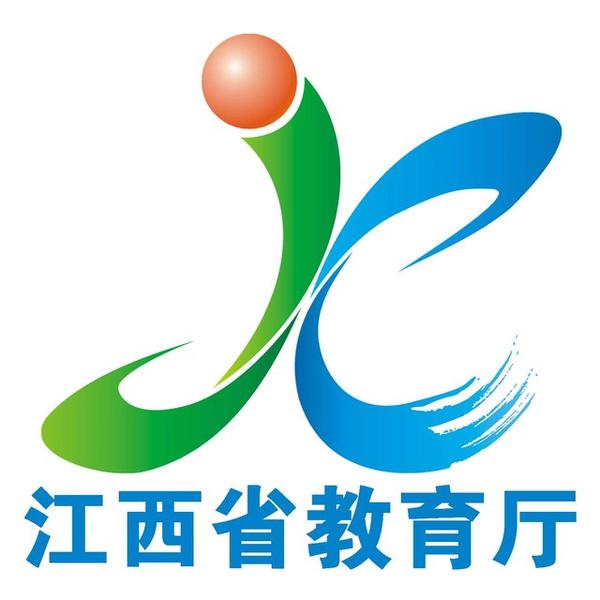 权威发布��江西省2019年中等学校招生工作有关规定