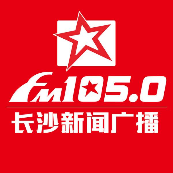 清華北大自主招生錄取名單公示!湖南112人全國第一,這所學校最牛