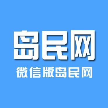 秦皇岛工农里