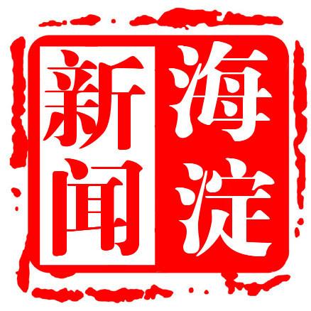 """央視報道!海淀""""學霸""""方陣火爆刷屏!解碼背后的故事……"""
