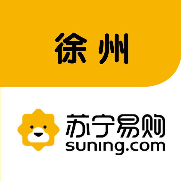 """徐州的""""盐粒子"""",让网友纷纷开启求雪模式图片"""