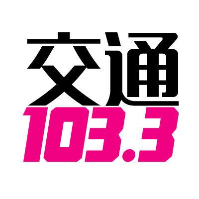 1033媽咪派:巴迪國際教育集團【8月24日】