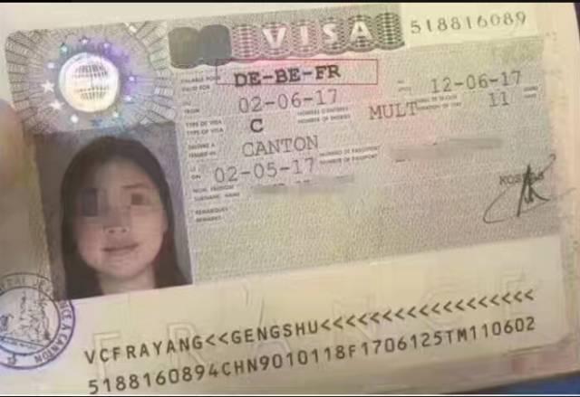 辟谣:法国申根签只能去法国,不能去其它申根国?!假的!