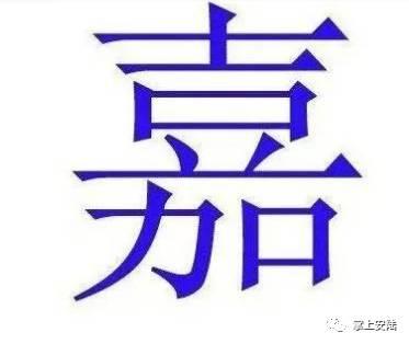logo logo 标志 设计 图标 373_314