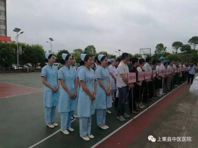上栗镇人口多少_上栗镇中学老师照片