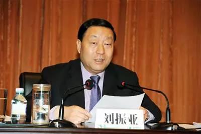 吕春泉与刘振亚的老婆_刘振亚:让我们携手打造一个全球能源网络吧!