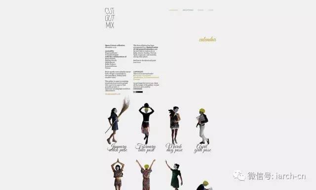 干货| 效果图高大上的人物素材网站