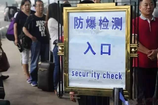乘飞机的旅客注意 | 大连国际机场安检等级提升!