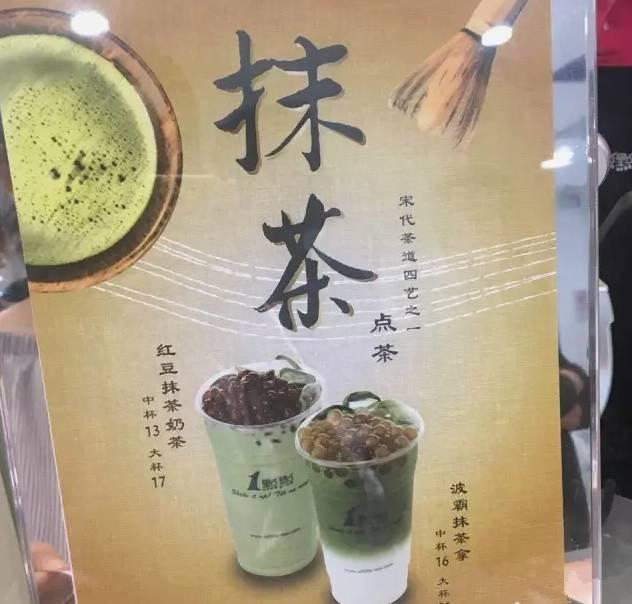动漫 正文  曾经 我们揭秘过一点点奶茶隐藏菜单 开发完那么多隐藏杯