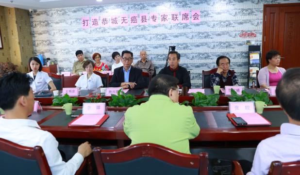"""中国首个无癌城市计划,就是实现习总书记提出的""""脱贫攻坚""""的核心项目."""