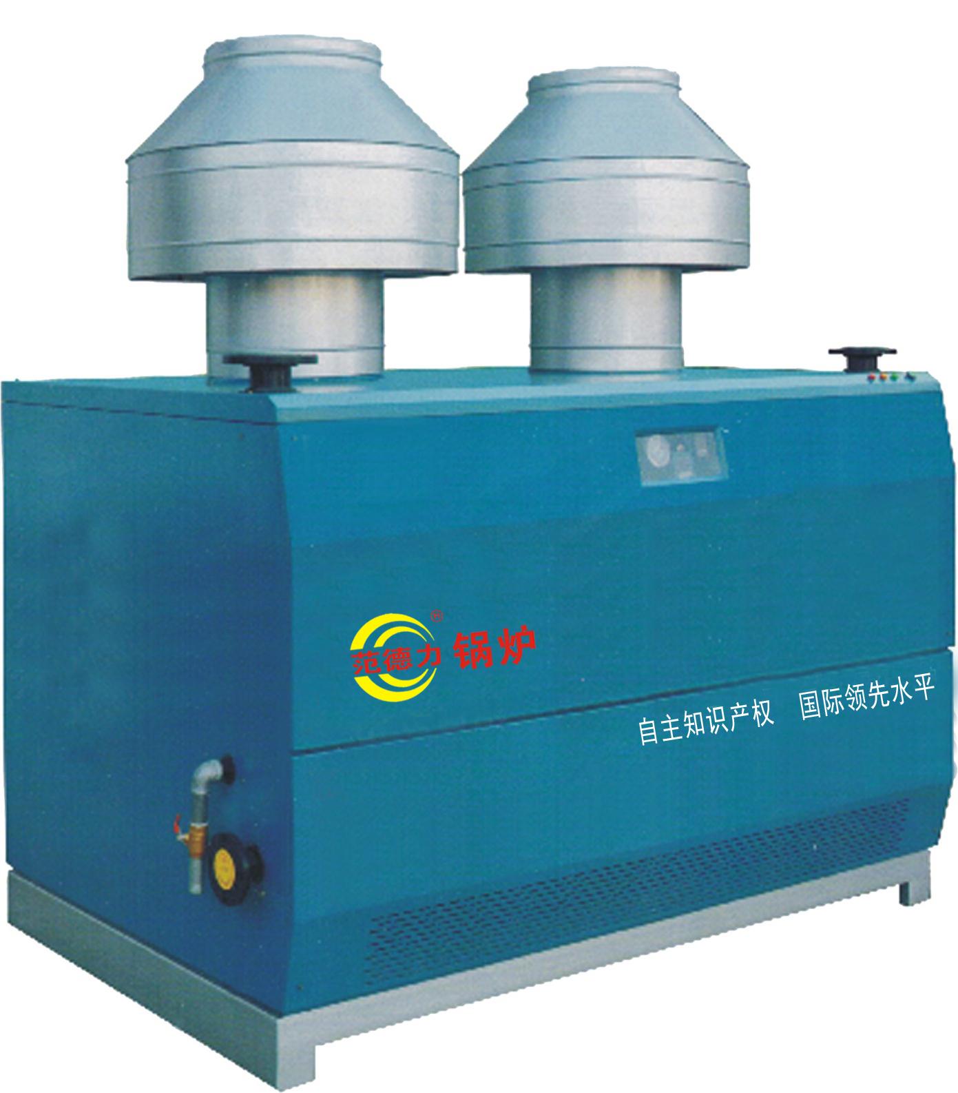 燃气锅炉和模块式燃气锅炉的区别在哪里?