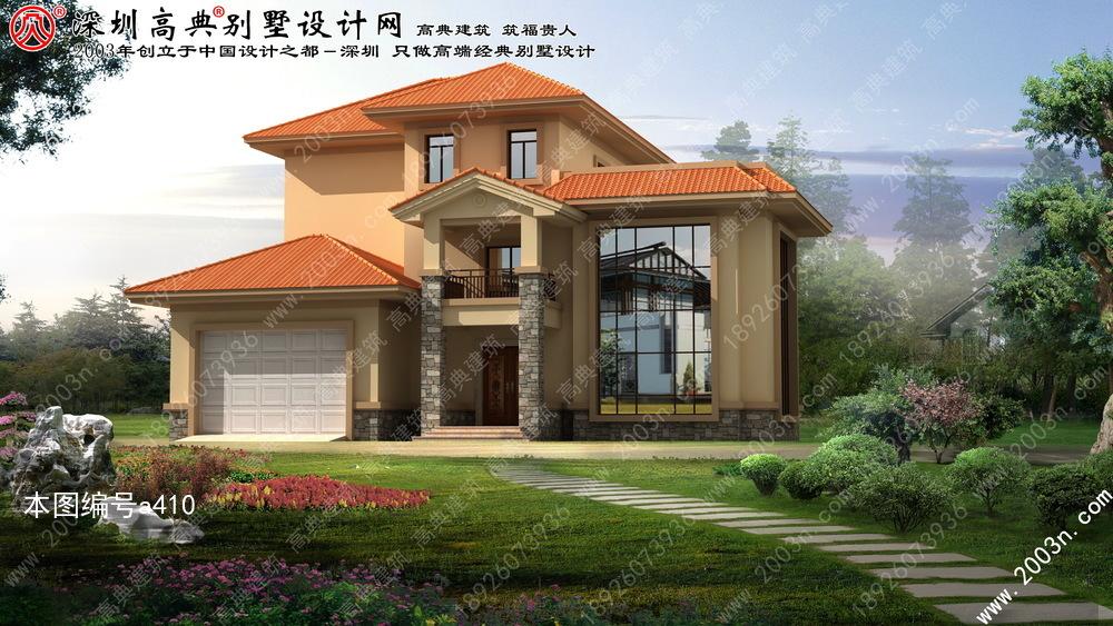 农村别墅设计效果图两层半首层240平方米