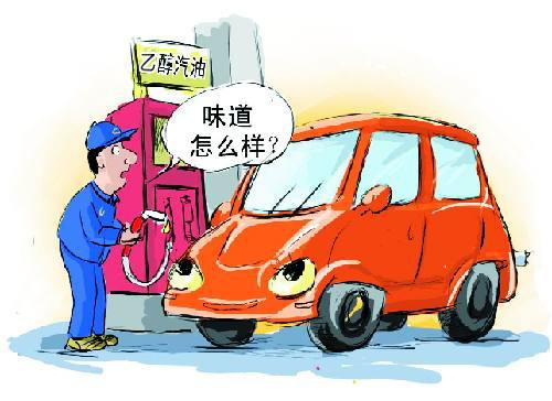 车子加油矢量图