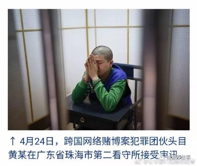 福建男子靠时时彩等赌博发家牟利近6亿几十公斤黄金藏床底!