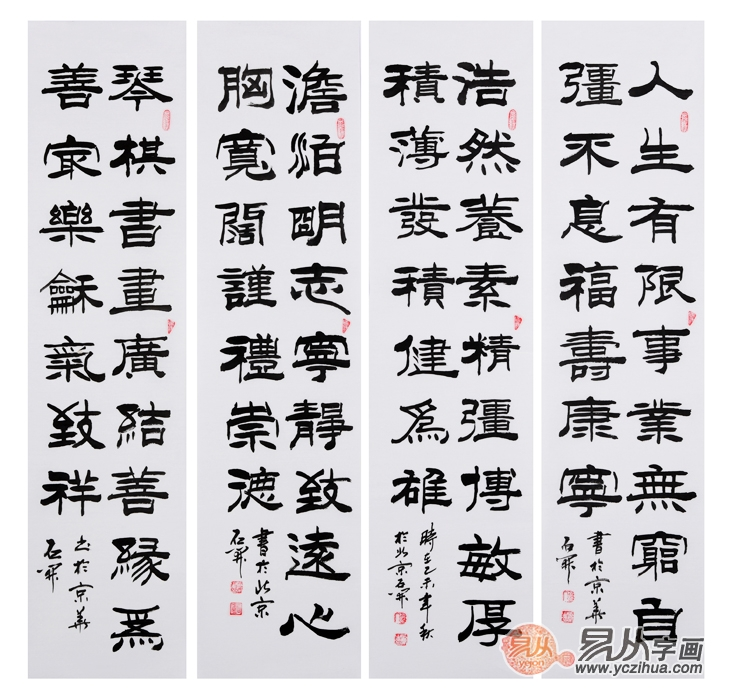 中堂对联书法作品欣赏 大师手写真迹挂家更经典