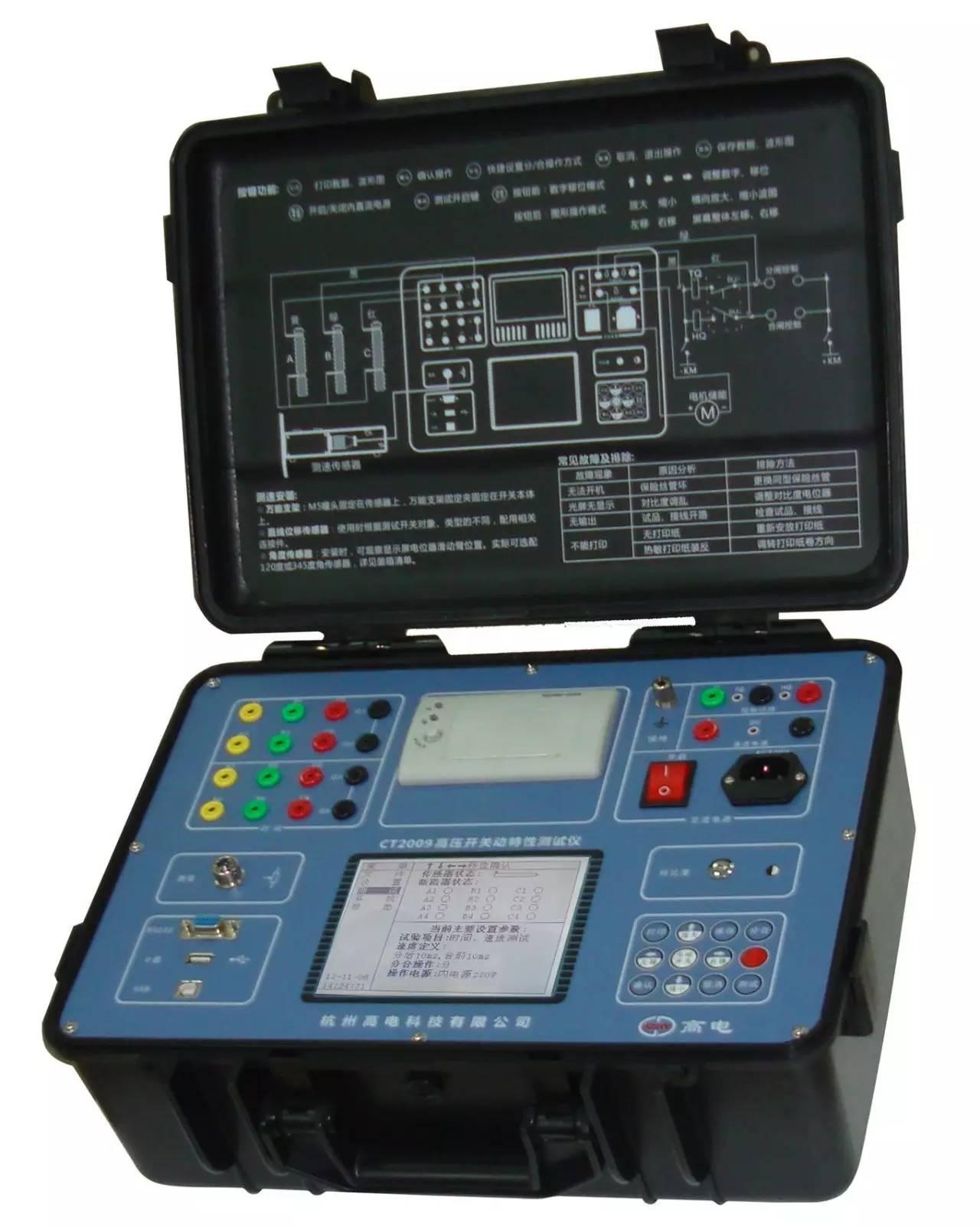 油高压断路器,负荷开关,gis接地刀闸开关,接触器,继电器,空气开关等.