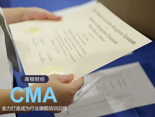 cma2017年报考条件及考试费用