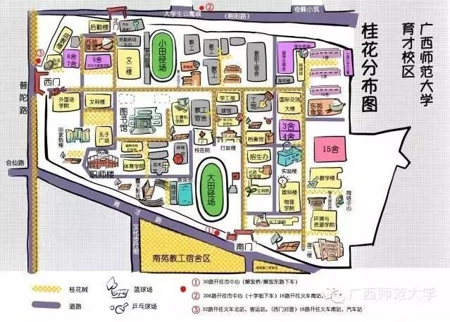 广西师范大学育才校区分布图.网络图片