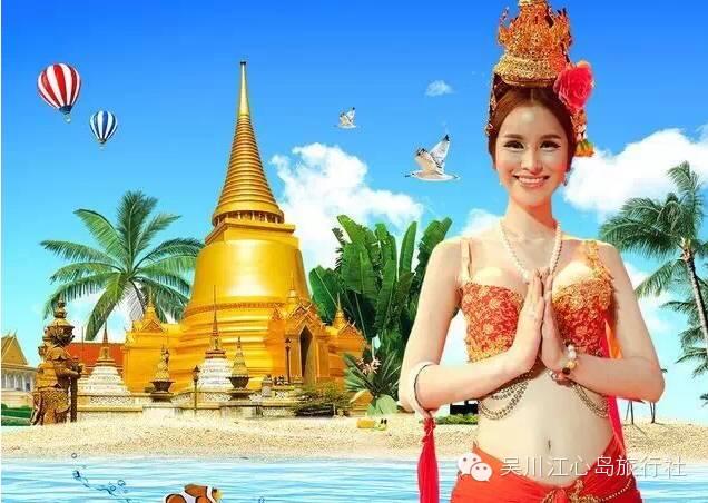 早餐: 敬请自理 午餐:敬请自理 晚餐:泰式风味围餐 酒店住宿:曼谷当地图片