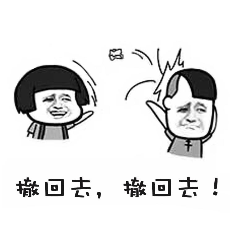 群内斗图必备之蘑菇头表情包图片