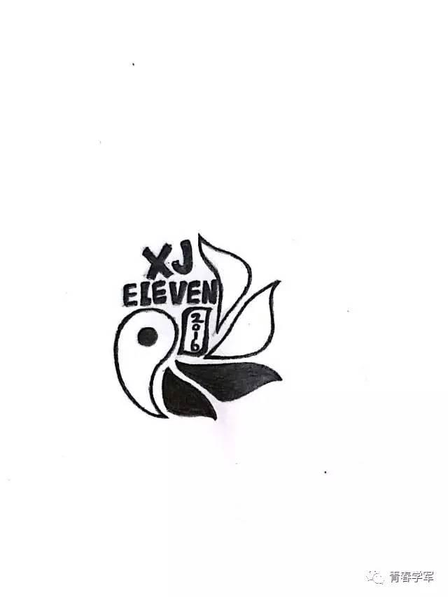 十一班班徽设计简笔画
