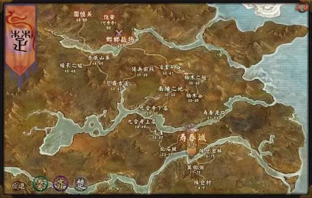 芈氏人口_芈月传景氏剧照