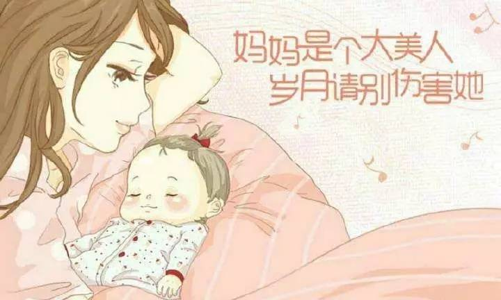 卡通妈妈牵宝宝背影