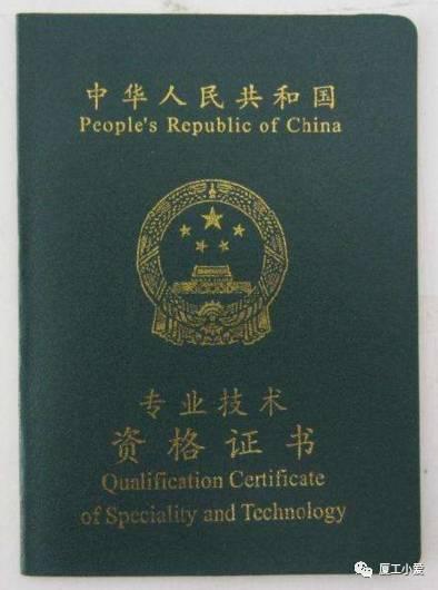 司法部公布新版律师和律所执业证书式样