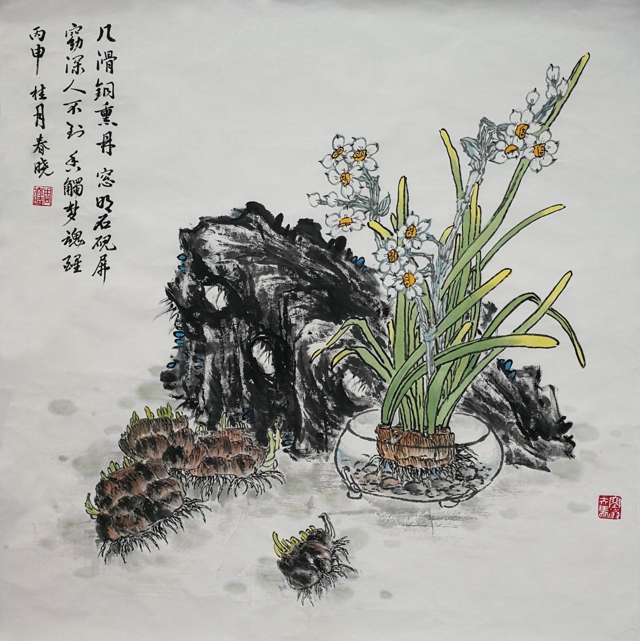 展讯:侨乡传统文化名家书画作品联展邀您共赏!图片